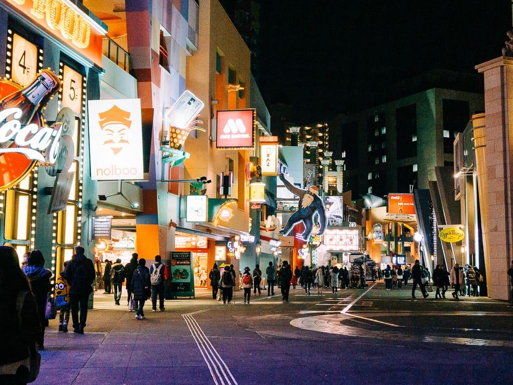 The Universal City Walk
