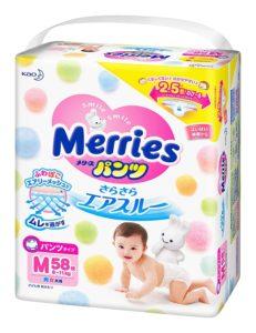 Merries Pants Type