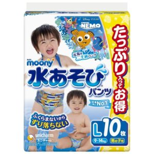 Moony Swim Diapers