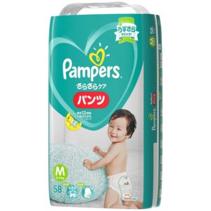 Pampers Medium Pants