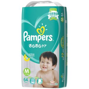 Pampers Medium Tape