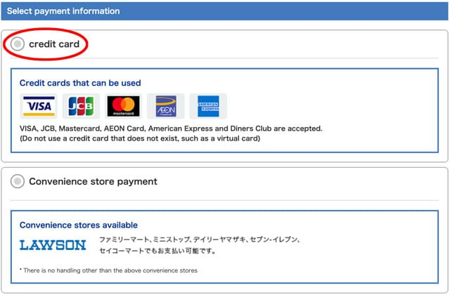 Select credit card payment