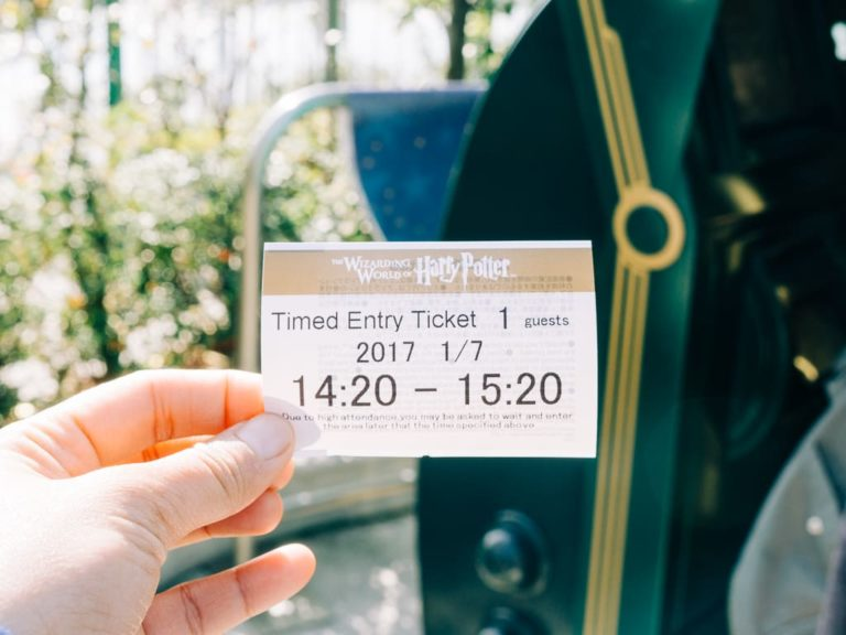 Here is what Timed-Ticket Entry looked like