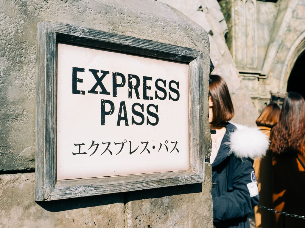 The Express Pass Lane