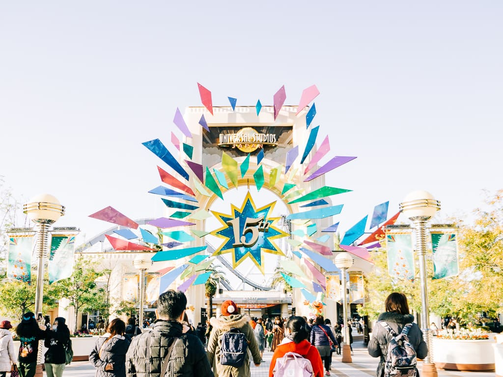 The entrance to the Universal Studios Japan