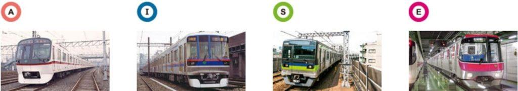 Toei Subway Lines