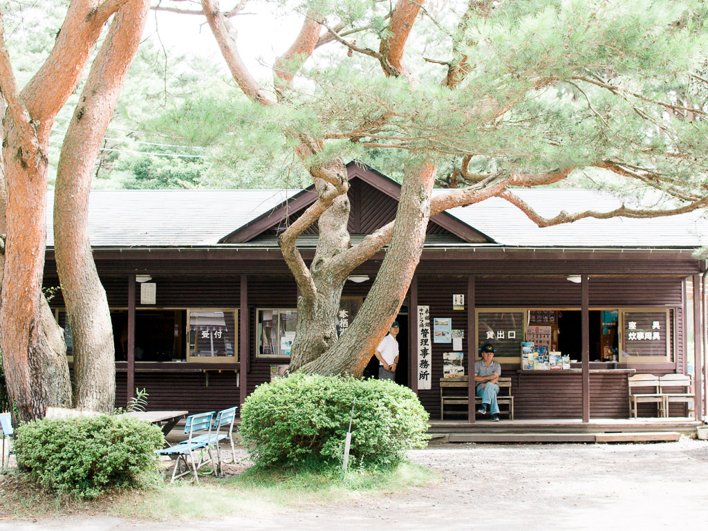 Motosuko Camping ground office