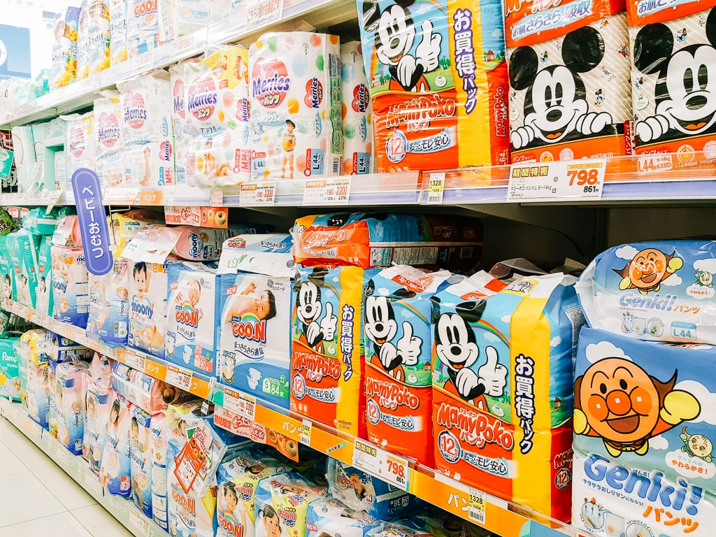 Baby diapers in Japan