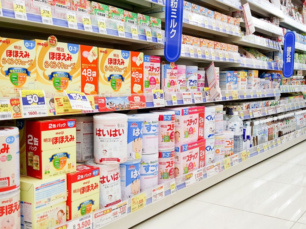 Baby Formula Milk In Japan The 2020 Complete Guide