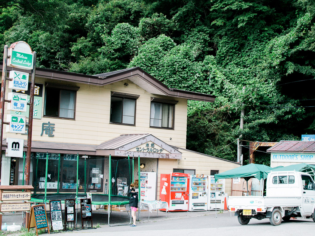 Koan Camping Ground Reservation Office and Shop