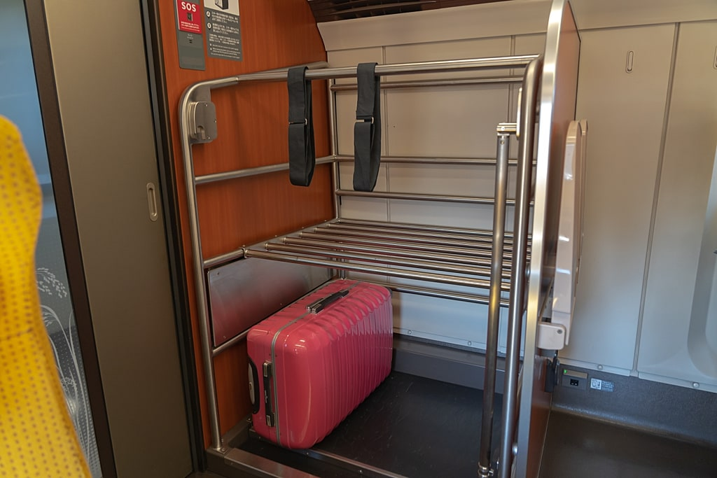 Luggage storage in a japanese train