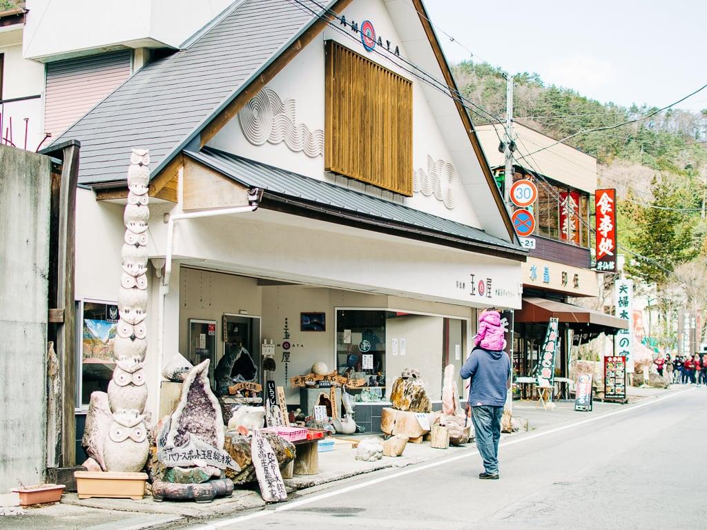 Shosenkyo Gorge gemstores 1