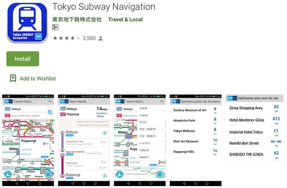 Tokyo Subway Navigation app
