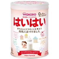 Wakodo Hai Hai for infants