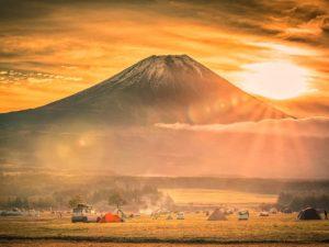 Fumotopara Camping ground in Fujinomiya